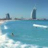 Forfait Dubaï 4 jours et 3 nuits