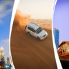 Dubai City Tour + Desert Safari + Dhow Cruise Dinner