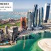Visite D'Abu Dhabi Et Billet D'entree Pour Le Louvre Abu Dhabi