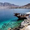 Khasab-Musandam Day Cruise Excursion from UAE1