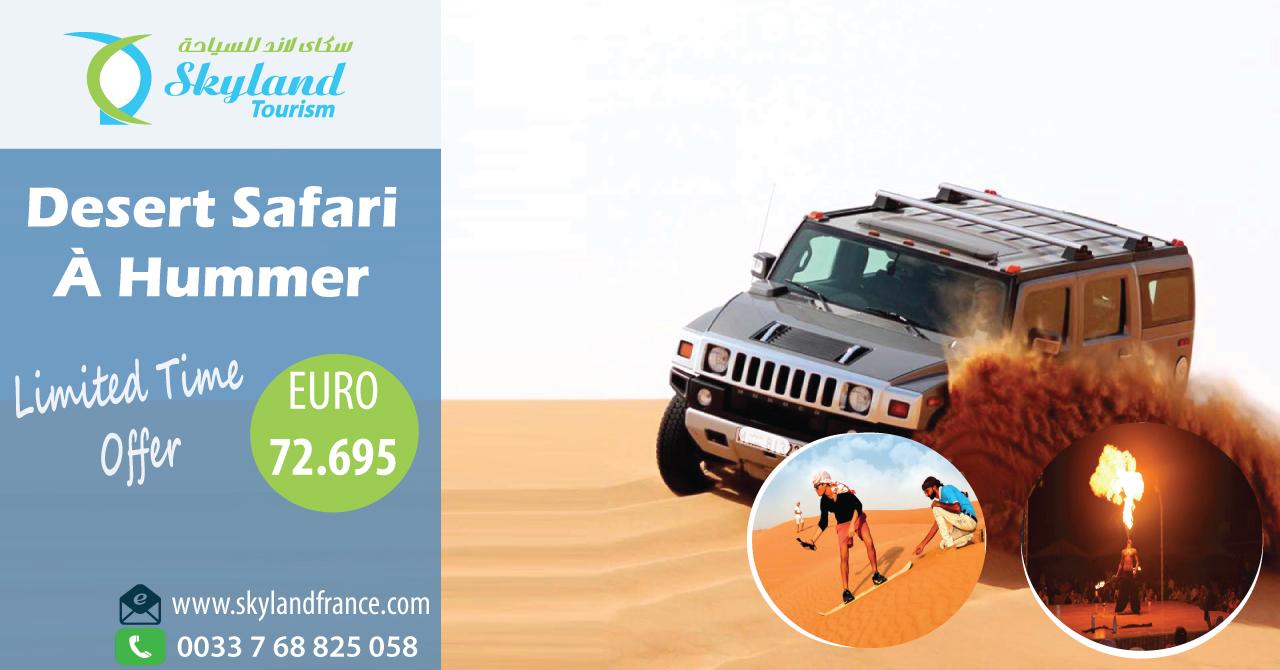 Desert Safari in Hummer