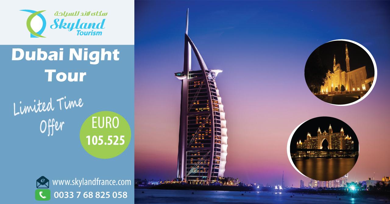 Passez les meilleures vacances de Dubaï avec votre famille avec Skyland France. Nous avons tellement de forfaits pour vous divertir
