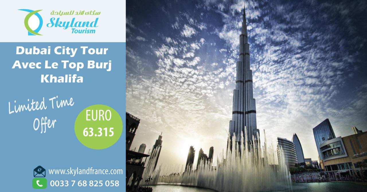 Passez les meilleures vacances de Dubaï en famille en réservant votre forfait avec la meilleure entreprise Skyland France
